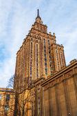 Latvian Academy of Sciences in Riga, Latvia — Stock Photo
