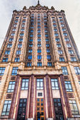 Latvian Academy of Sciences in Riga, Latvia — Stock Photo