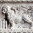 Antique relief with chimera — Stock Photo #55304105