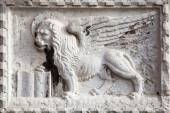 Antique relief with chimera — Stock Photo