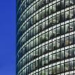 Detail of an office tower at blue hour — Stock Photo #55894955