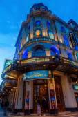 Gielgud Theatre at night in London, UK — Stock fotografie