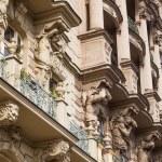Facade of a historical building in Prague, Czechia — Stock Photo #57975173
