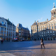 Dam Square with the Royal Palace and Madame Tussauds in Amsterdam, Netherlands — Stock Photo #58981357