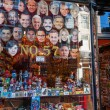 Постер, плакат: Souvenir shop with celebrity masks in Amsterdam Netherlands