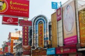 Street scene in Chinatown, Bangkok, Thailand — Stock Photo