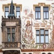 Antique facade at a historical building at the Old Town Square in Prague, Czechia — Stock Photo #62977171