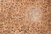 Background texture from historical moroccan patterns — Stock Photo