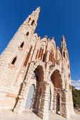 Novelda、スペインのモダニズム教会 — ストック写真