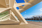 Museum of natural sciences in the City of Arts and Sciences in Valencia, Spain — Stock Photo