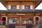 Candy shop in Jeonju, South Korea. — Stockfoto