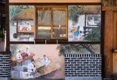 Wall painting, Jeonju, South Korea — Stock Photo