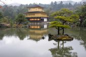 Kinkakuji, Golden Pavilion in Osaka, Japan — Stock Photo