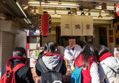 Food outlet at Sensoji (Asakusa Kannon Temple) in Tokyo. — Stock Photo