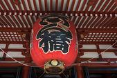 Sensoji (Asakusa Kannon Temple) in Tokyo, Japan — Stock Photo