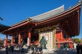 Sensoji (Asakusa Kannon Temple) located in Asakusa,Tokyo. — Zdjęcie stockowe