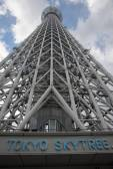 Tokyo Skytree — Foto de Stock