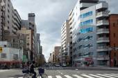 Tokyo city, streets, shopping and tourism — Stockfoto