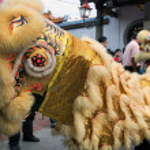 ������, ������: Lion dance