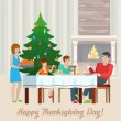 Happy Thanksgiving Day postcard — Stock Vector #83141460
