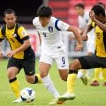Постер, плакат: AFC U 16 Championship Korea Republic and Malaysia