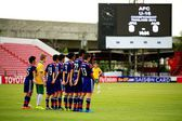 AFC U-16 Championship between Australia and Japan — 图库照片