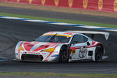 Autobacs Super GT Round7 — Stockfoto