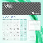 Calendar 2015 March template with place for photo — Stock Vector