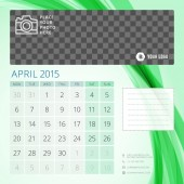 Calendar 2015 April template with place for photo — Stock Vector