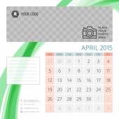 Calendar 2015 April template with place for photo. Week starts sunday — Cтоковый вектор