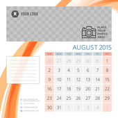 Calendar 2015 August template with place for photo. Week starts sunday — Cтоковый вектор