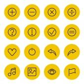 Web ve mobil ince çizgi Icons set — Stok Vektör
