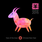 Chinese New Year of the Goat. — Stock Vector