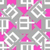 Cube 3d vector — Stock Vector