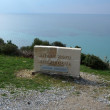 Anzac Cove, Gallipoli — Stock fotografie #70663307