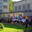 Постер, плакат: First day of school