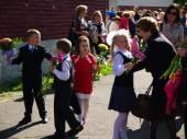 Primeiro dia de escola — Fotografia Stock