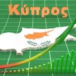 Map illustration of Cyprus — Stock Photo #58976723