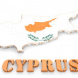 Map illustration of Cyprus — Stock Photo #58976855