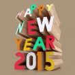 Happy new year 2015! Curved wooden letters. 3d illustration — Stock Photo #58800681