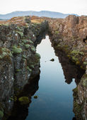 Canyon in Iceland park — Stock Photo