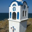 Small chapel in Greece — Stock Photo #52406247