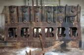 Old rusty industrial machine — Stock Photo