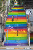 Rainbow steps in bohemian neighborhood — 图库照片