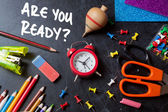 Are you ready? — Stock Photo