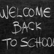 School blackboard with message — Stock Photo #57461573