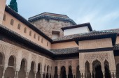 Palace of the Alhambra in Granada — Stock Photo
