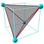 One tetrahedral void showing geometry — Stock Photo