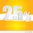 Yellow background and with a discount of 25 percent — Stock Vector #63918479