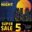 Shopping night , discount of 5 percent. Vector City at night. ve — Stock Vector #66161298